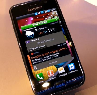 تقرير عن موبايل سامسونج I9000 Galaxy S سعر , مواصفات , صور