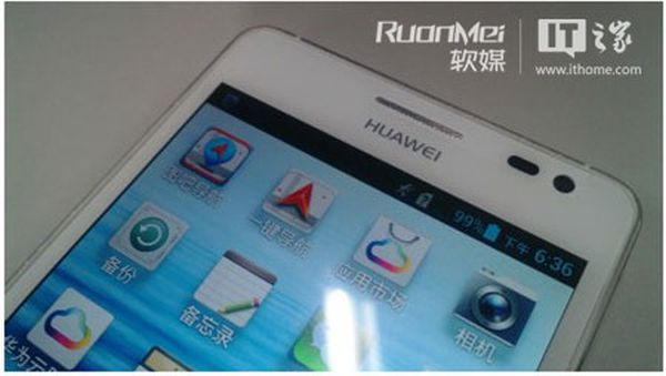 HUAWEI-ASCEND-D2-2