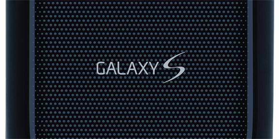 19238-vibrant_galaxy_s_logo_super