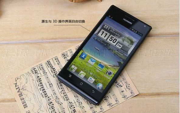 huawei-ascend-p2-png