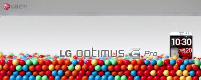 lg-optimus-g-pro-banner-640x256
