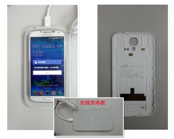 Samsung Galaxy S4 Wireless Charging Kit