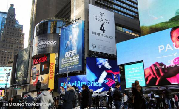 times-square-samsung-galaxy-s4-launch-billboard-2-600x368