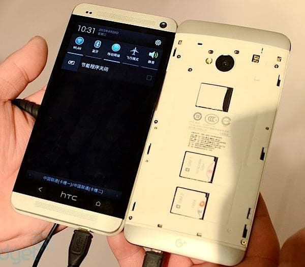 HTC-One-China-removable-back
