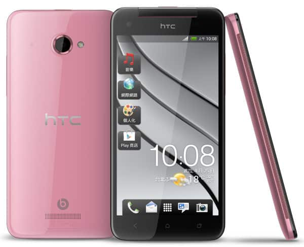 htc_butterfly_pink