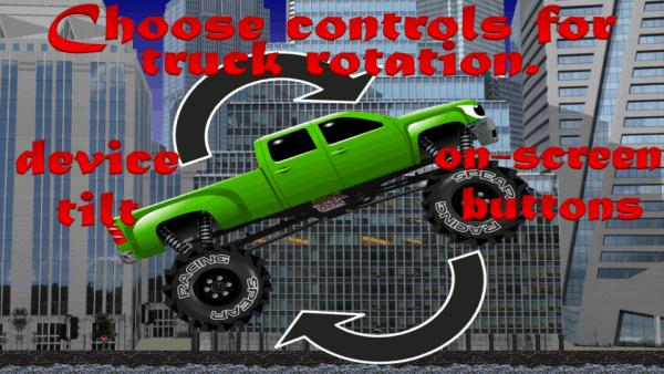 truckRotationChoice