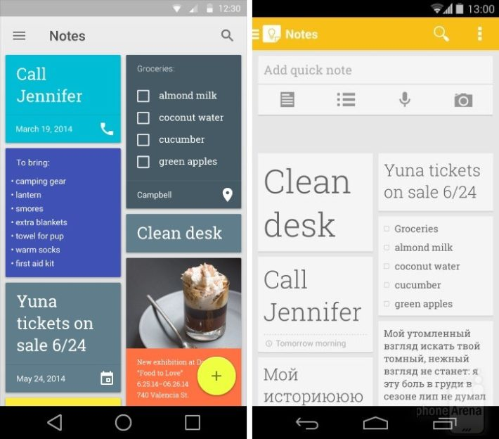 Side-by-Side Comparisons Show the Massive Visual Overhaul in Android L