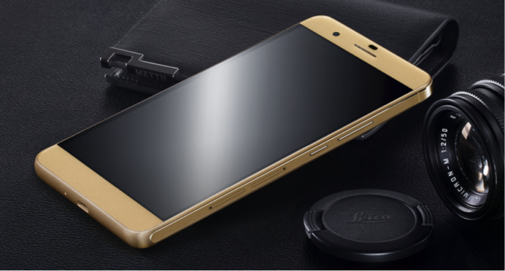 Gold-Colored Huawei Honor 6 Plus Is Now Available For Purchase In China