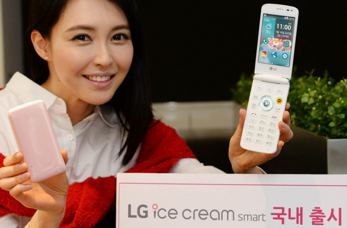 LG Announce Ice Cream Flip, the Smart Clamshell You Didn't Know Needed to Exist