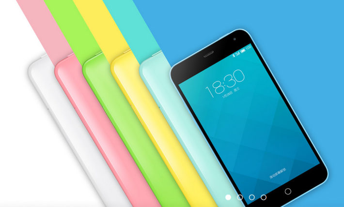 Meizu M1 Gallery Is Up, Take A Closer Look At Meizu's Newest Handset