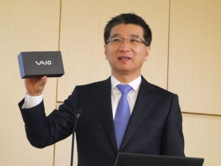 The Retail Box Of Vaio's Upcoming Smartphone Gets Showcased