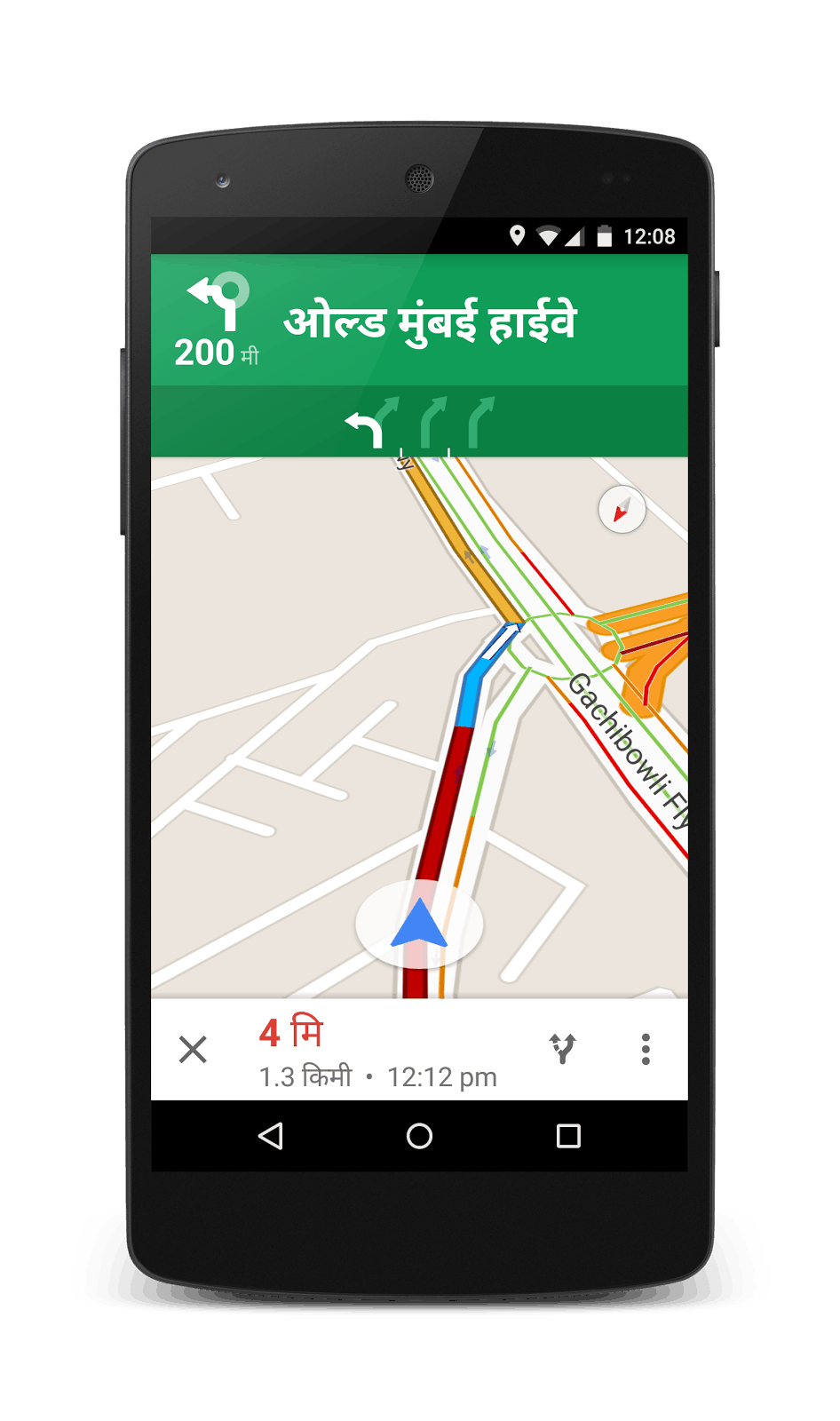lane guidance india