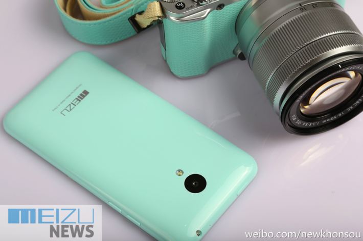 Meizu M1 Mini Image Leaked Ahead Of This Week's Event And By An Unusual Source