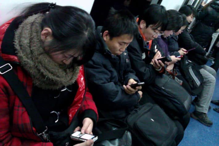 China Had Over 1 Billion Mobile Phone Users In December; China Mobile Is World Largest Carrier