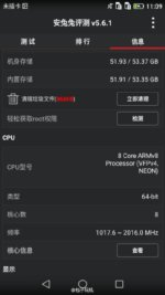 Huawei P8 specs, design and case leak_6