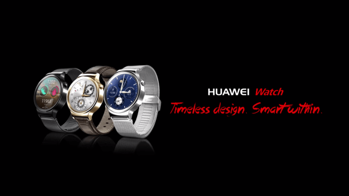 Huawei Watch Product Highlight Video and Commercial Released Ahead of Launch
