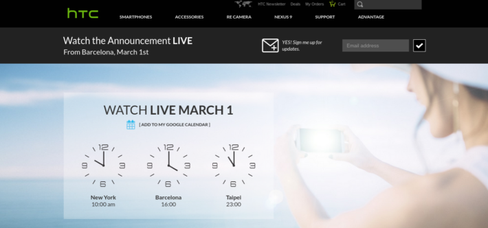 HTC Announce Where And When To Watch Their Live MWC2015 Event